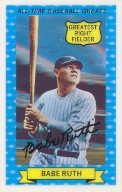 1972 Kellogg's  All-Time Baseball Greats Babe Ruth #14 Baseball Card