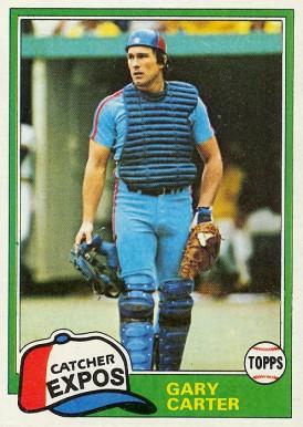 Gary Carter Hall Of Fame Baseball Cards
