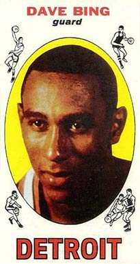 1969 Topps Dave Bing #55 Basketball Card