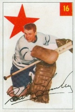 1954 Parkhurst Harry Lumley #16 Hockey Card