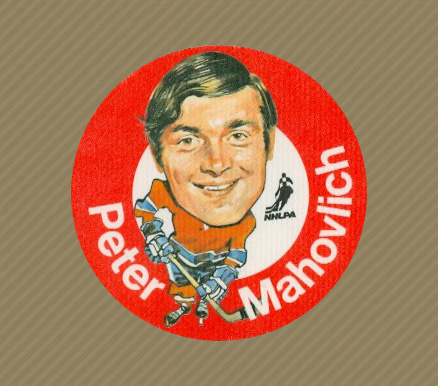 1973 Mac's Milk Peter Mahovlich #16 Hockey Card