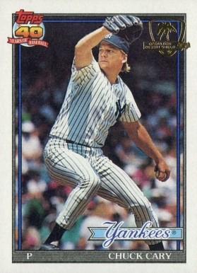 1991 Topps Desert Shield Baseball Card Set Vcp Price Guide