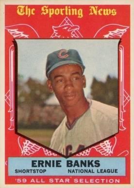 Ernie Banks Hall Of Fame Baseball Cards