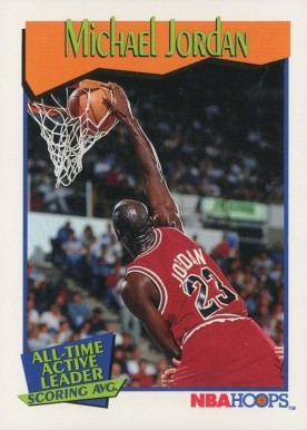 1991 Hoops Michael Jordan AL #536 Basketball Card