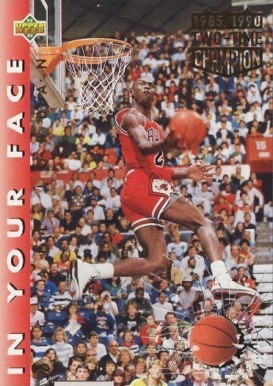 1992 Upper Deck In your face #453e Basketball Card