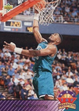 1992 Upper Deck Alonzo Mourning #457 Basketball Card