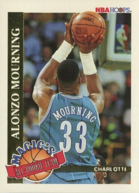 Alonzo Mourning Hall Of Fame Basketball Cards
